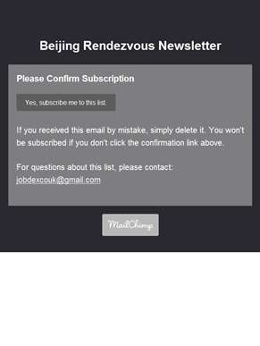 Beijing Rendezvous Newsletter: Please Confirm Subscription